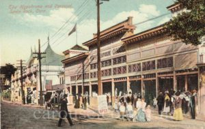 1900s_savin_rock_ct_carousel_postcard_01